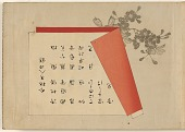 view Album of colored woodblock prints with scenes of contempory women by several artists digital asset number 1