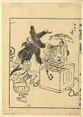view Foreign entertainers, detached page from an illustrated book, Hanabusa Itcho gafu digital asset number 1