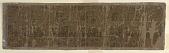 view Fragment of a Buddhist robe (kesa) digital asset number 1