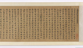 view Sutra of the Great Demise (Mahaparinirvana Sutra) in standard script digital asset number 1