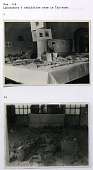 view Photograph Book 1, 1931-1933 digital asset number 1