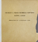 view Photographs of memorials and memorial ceremonies to Charles Lang Freer in Kyoto; photographs of Freer's death mask, and a sketch of the deceased Freer by Katharine Nash Rhoades 1919-1930 digital asset number 1