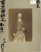 view Photographic portraits of Shugio Hiromichi digital asset: Photographic portraits of Shugio Hiromichi