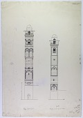 view Aleppo (Syria) and Ma<U+02BF>arra (Syria): Minaret of Aleppo Great Mosque (left) and Minaret of Ma<U+02BF>arra Great Mosque (right) [drawing] digital asset number 1