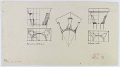 view Isfahan (Iran), Damascus (Syria): Two Truncated Cone Capitals [drawing] digital asset number 1