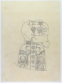 view D-304: Taq-i Bustan. Standing figure, textile with birds, crescents, etc. digital asset: Taq-i Bustan (Iran): Sasanian Rock Reliefs, Large Vault, Relief Panel Picturing the Boar Hunt: Standing Figure in Boat, Textile Pattern on Costume [drawing]