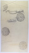view D-312: Taq-i Bustan (Iran): Medallions and Arabic inscription in Kufic Script, Drawn From the Sasanian Rock Reliefs digital asset: Taq-i Bustan (Iran): Medallions and Arabic inscription in Kufic Script, Drawn From the Sasanian Rock Reliefs [drawing]