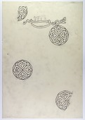 view D-312a: Taq-i Bustan (Iran): Medallions and Arabic inscription in Kufic Script, Drawn From the Sasanian Rock Reliefs digital asset: Taq-i Bustan (Iran): Medallions and Arabic inscription in Kufic Script, Drawn From the Sasanian Rock Reliefs [drawing]