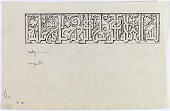 view Arabic Inscription in Kufic Script [drawing] digital asset number 1