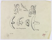 view Sarpul (Iran): Annubanini Holding a Lunular Axe Mounted on a Curved Shaft, Drawn from Rock Reliefs [drawing] digital asset number 1