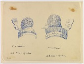 view D-991: Taq-i Bustan. Crowns of Ohrmizd and Anāhit.AMI, vol.IX, figs.2--3, pp.105--106 digital asset: Taq-i Bustan (Iran): Sasanian Rock Reliefs, Upper Register of the Large Vault with Investiture Relief of Khusro II: Example of Crowns Worn by the God Ahura Mazda and the Goddess Anahita [drawing]