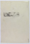 view Unidentified Arabic Inscriptions, [drawing] digital asset number 1