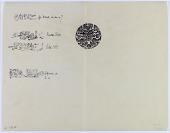 view D-1337: Vicinity of Aleppo (Syria): al-Ansari, Ezdemir Mausoleum: Records of Arabic Inscription and Artist Signature digital asset: Vicinity of Aleppo (Syria): al-Ansari, Ezdemir Mausoleum: Records of Arabic Inscription and Artist Signature [drawing]