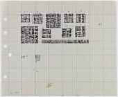 view D-1346: Aleppo (Syria): Taghriberdi Mosque: Design of Cover of Quran, in Nashki Mameluke Script digital asset: Aleppo (Syria): Taghriberdi Mosque: Design of Cover of Quran, in Nashki Mameluke Script [drawing]