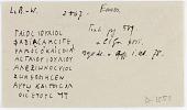 view Unidentified Greek Inscriptions [drawing] digital asset number 1