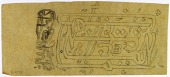 view Unidentified Arabic Inscriptions [drawing] digital asset number 1