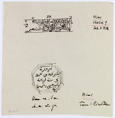 view D-1361: Hims (Syria): Shrine of Khaled Ibn al-Walid: Transcription of Arabic Inscriptions digital asset: Hims (Syria): Shrine of Khaled Ibn al-Walid: Transcription of Arabic Inscriptions [drawing]
