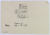 view D-1366: Hama (Syria): Mosque and Mausoleum of Abu al-Fida: Fragments of Arabic Inscriptions digital asset: Hama (Syria): Mosque and Mausoleum of Abu al-Fida: Fragments of Arabic Inscriptions [drawing]