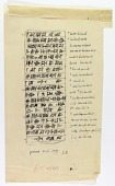 view Fragment of Unidentified Cuneiform Inscription [drawing] digital asset number 1