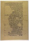 view Unidentified Cuneiform Inscription, [drawing] digital asset number 1