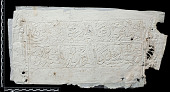 view Tus (Iran): Squeeze of Arabic Inscription, on Gravestone Found near Haruniya Mausoleum digital asset number 1
