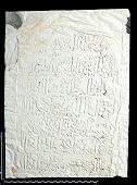 view Shiraz (Iran): Squeeze of Arabic Inscription, 7 lines in Naskhi Script, on Wall of Khatun Mausoleum digital asset number 1