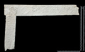 view Excavation of Pasargadae (Iran): Squeeze of Arabic Inscriptions, from Mirhab of Mausoleum of Cyrus the Great digital asset number 1