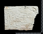 view Excavation of Pasargadae (Iran): Squeeze of Arabic Inscription, on Sarcophagus I, Found in Mashhad-i-Madar-i-Suleiman, at Mausoleum of Cyrus the Great digital asset number 1