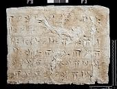 view SQ 1: Naqsh-i Rustam. Lines. 1--6, left digital asset: Naqsh-i Rustam (Iran): Squeeze of Inscription, DNb, Old Persian Version, on the Achaemenid Tomb of Darius I