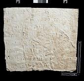 view SQ 5: Naqsh-i Rustam. Lines 25--32, left digital asset: Naqsh-i Rustam (Iran): Squeeze of Inscription, DNb, Old Persian Version, on the Tomb of Darius I