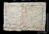 view SQ 7: Naqsh-i Rustam. Lines 8--13, middle digital asset: Naqsh-i Rustam (Iran): Squeeze of Inscription, DNb, Old Persian Version, on the Tomb of Darius I