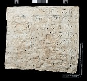 view SQ 8: Naqsh-i Rustam. Lines 13--20, middle digital asset: Naqsh-i Rustam (Iran): Squeeze of Inscription, DNb, Old Persian Version, on the Tomb of Darius I