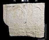 view SQ 11: Naqsh-i Rustam. Lines 31--40, middle digital asset: Naqsh-i Rustam (Iran): Squeeze of Inscription, DNb, Old Persian Version, on the Tomb of Darius I
