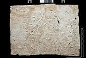 view SQ 12: Naqsh-i Rustam. Lines 1--6, right digital asset: Naqsh-i Rustam (Iran): Squeeze of Inscription, DNb, Old Persian Version, on the Tomb of Darius I