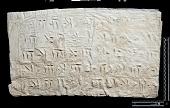view SQ 17: Naqsh-i Rustam. Lines 35--39, right digital asset: Naqsh-i Rustam (Iran): Squeeze of Inscription, DNb, Old Persian Version, on the Tomb of Darius I