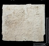 """view SQ 18: Naqsh-i Rustam: print marked. """"Akkad. L"""" IIa 1--5 digital asset: Naqsh-i Rustam (Iran): Squeeze of Inscription, DNb, Akkadian Version, on the Tomb of Darius I"""