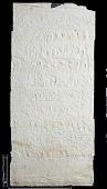 view SQ 116: Naqsh-i Rustam, Great lower inscription. 77--3. digital asset: Naqsh-i Rustam (Iran): Squeeze of Inscription, DNb, Old Persian Version, on the Tomb of Darius I