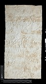 view Naqsh-i Rustam (Iran): Squeeze of Inscription, DNb, Elamite Version, on the Tomb of Darius I digital asset number 1