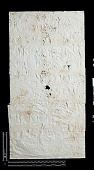 """view SQ 124: Naqsh-i Rustam, Great lower inscription. End of Elamite text, marked """"g"""". 78--7. digital asset: Naqsh-i Rustam (Iran): Squeeze of Inscription, DNb, Elamite Version, on the Tomb of Darius I"""