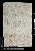 view Naqsh-i Rustam (Iran): Squeeze of Inscription, DNb, Elamite Version, on the Tomb of Darius I digital asset: Naqsh-i Rustam (Iran): Squeeze of Inscription, DNb, Elamite Version, on the Tomb of Darius I