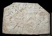 view The Sassanian Inscription of Paikuli (Iraq): Squeeze A'.6, Parthian Version digital asset number 1