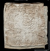 view The Sassanian Inscription of Paikuli (Iraq): Squeeze A'.10, Parthian Version digital asset number 1