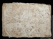 view The Sassanian Inscription of Paikuli (Iraq): Squeeze B'.4, Parthian Version digital asset number 1