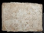 view SQ 8: Pahlavik, publ. Paikuli. p.131 digital asset: The Sassanian Inscription of Paikuli (Iraq): Squeeze B'.4, Parthian Version