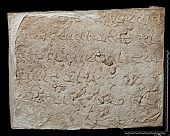 view The Sassanian Inscription of Paikuli (Iraq): Squeeze B'.6, Parthian Version digital asset number 1