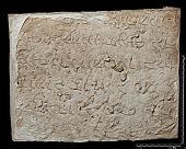 view SQ 9: Pahlavik, publ. Paikuli. p.133 digital asset: The Sassanian Inscription of Paikuli (Iraq): Squeeze B'.6, Parthian Version