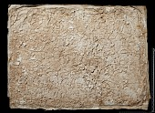 view The Sassanian Inscription of Paikuli (Iraq): Squeeze B'.9, Parthian Version digital asset number 1