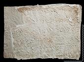 view SQ 12: Pahlavik, publ. Paikuli. p.141 digital asset: The Sassanian Inscription of Paikuli (Iraq): Squeeze B'.13, Parthian Version