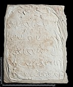 view The Sassanian Inscription of Paikuli (Iraq): Squeeze C'.1, Parthian Version digital asset number 1