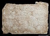 view SQ 16: Pahlavik, publ. Paikuli. p.149 digital asset: The Sassanian Inscription of Paikuli (Iraq): Squeeze C'.4, Parthian Version